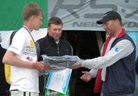 Ейский Кубок 2007