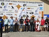 Открытие соревнований 2010 г.