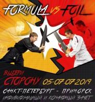 Formula Vs Foil