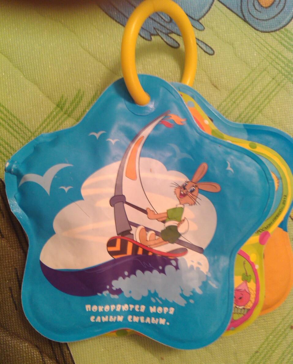 Детям серферов - серфовые игрушки! ))