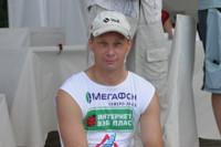 Rus12