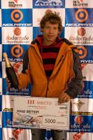 Медведев Александр (5 место слалом, любители)