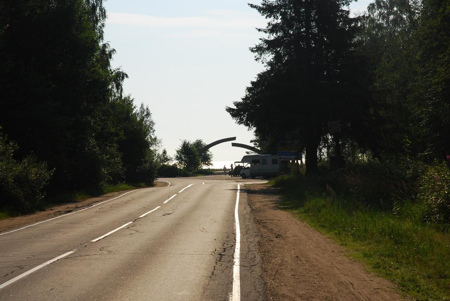 По дороге в Осиновец. Разорванное кольцо.