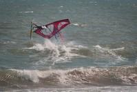 Wave Spot...vietnam