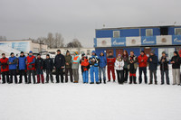 Чемпионат России по зимнему виндсерфингу