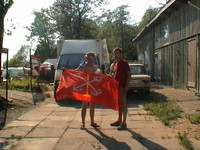 Самсон, Флаг Санкт-Петербурга и Rus27